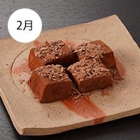 2月 わらび餅(チョコ)