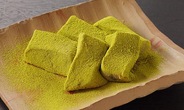 わらび餅(抹茶)