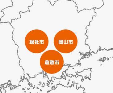 サービス対応エリアマップ