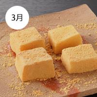 3月 わらび餅(ミルク)