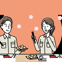 わらび餅は栄養満点